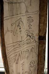 Cartonaje de Najtjonsuiru, llamado Imenemimet (wsrmatre) Tags: history archaeology museum expo egypt exhibition muse histoire museo egipto historia egypte ancientegypt egyptology antiquity exposicin antiquit arqueologia archologie caixaforum egiptologia antiguedad egyptologie antiguoegipto egypteancienne exposiction ericlpezcontini ericlopezcontini ericlopezcontinifoto ericlopezcontiniphoto ericlopezcontiniphotography wsrmatrephotography wsrmatre ericlpezcontiniexportareamanager