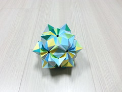Rigel Star (hyunrang) Tags: star origami rigel dodecahedron hur pointed paperstrip
