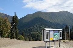 Приют Псехако (duck_said_quack) Tags: природа горы поляна сочи гора красная d7100 краснодарскийкрай