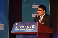 Hon. Gap-san Lee, President of Korea NGO Association, giving his keynote speech
