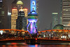 The Sparkling Crystal Ball (Hong Z) Tags: travel nikon asia shanghai 上海 旅游 外滩 陆家嘴 thebund lujiazui 亚洲 d700
