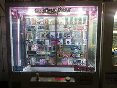 2015-09-18 - Prize Machines (thedantegrey) Tags: prizes southkorea songtan gamemachines prizemachines