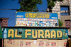 img_6739-somali-commercial-art_3363212586_o (tosco.diaz) Tags: ad advertising africa berbera commerce commercial painting somali somaliart somaliland streetart