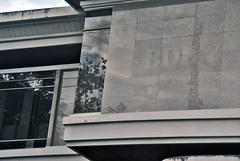 Horor Bank Demam Berdarah (That's not the way Debbigail depicted (using album) Tags: denpasar bali building gedung architecture arsitektur office kantor