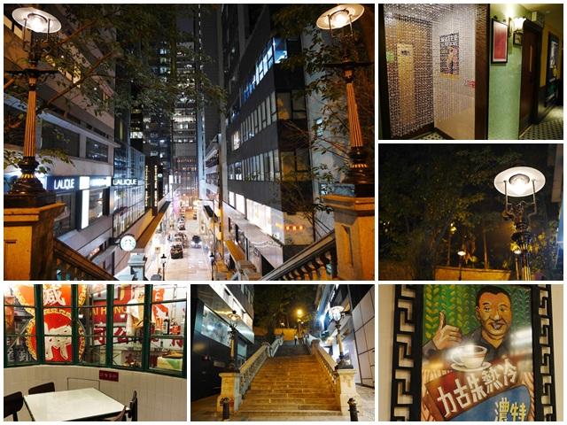 香港自助旅遊.星巴克冰室角落.都爹利街煤氣路燈.古蹟page
