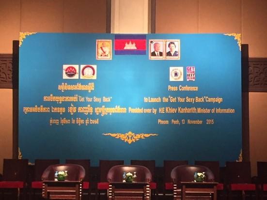 "Cambodia Brewery Limited ធ្វើយុទ្ធនាការអប់រំថ្មី ""យកភាពសង្ហារបស់អ្នកត្រឡប់មកវិញ"""