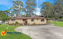 22 Fairloch Avenue, Farmborough Heights NSW
