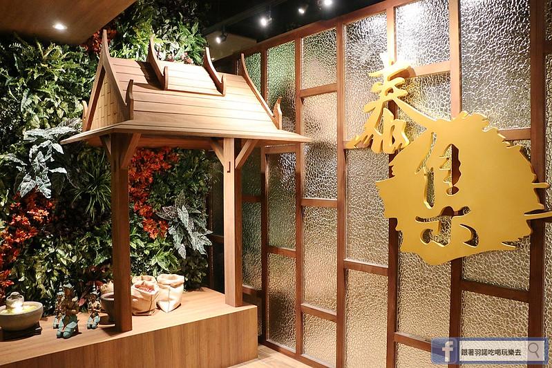 泰集Thai Bazaar泰式料理桃園藝文店167