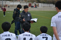 Partit Juvenils - Vissel Kobe
