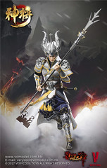 VERYCOOL TOYS VCF-DZS004 神将捍天 Exiled GOD - 02 (Lord Dragon 龍王爺) Tags: 16scale 12inscale onesixthscale actionfigure doll hot toys verycool