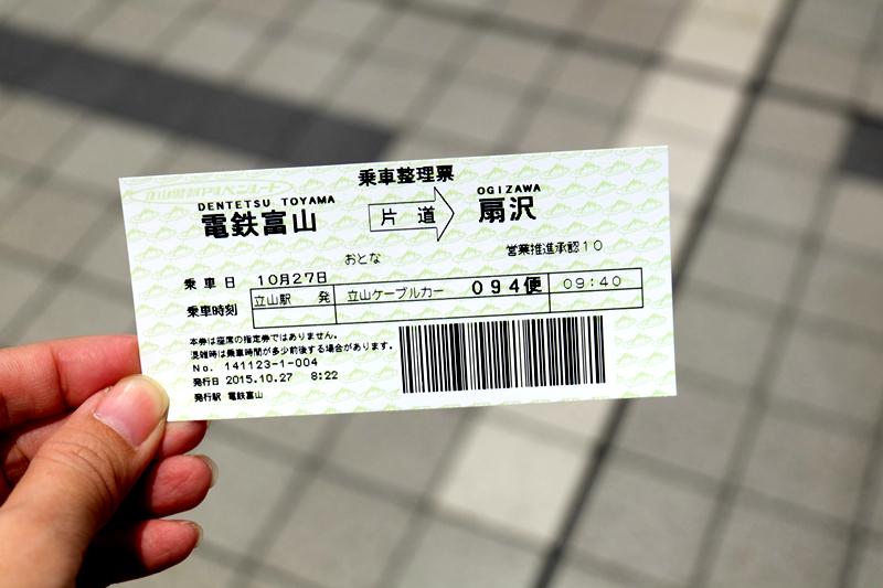 DSCF5726_副本