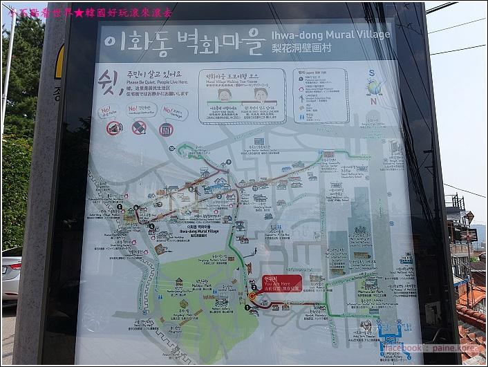 首爾梨花壁畫村 (8).JPG