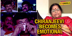 Watch: Chiranjeevi becomes emotional after listening his mother's speech! (iluvcinema.in1) Tags: chiranjeevi megastarchiranjeevi chiranjeevisbirthdaycelebrations chiranjeevibecomesemotional