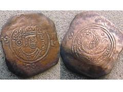 Simurgh on Persian coin (Baltimore Bob) Tags: money bird bronze persian coin ancient iran muslim persia copper iranian mythology islamic mythical fals firuzabad simurgh pashiz arabsasanian ardashirkhurra senmurgh