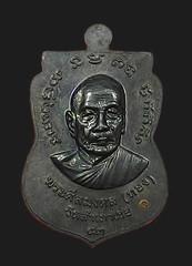 หลวงปู่ทวด หลวงพ่อทอง วัดสำเภาเชย จ.ปัตตานี พร้อมกล่อง ทอง 93 ปี 53 เนื้อทองแดงรมดำ สภาพผิวพรรณดำสวยเงางามไม่มีด่างดำ 2
