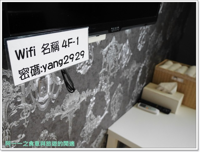 台東民宿.時尚蒂芬妮.台東火車站.平價.早餐.cp值高image023