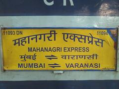 (Railroad Rat) Tags: railways train india uttar pradesh ganga river plain mother mata hindu hindi city shiva ganesh parvati rudraksh medicine om namah shivaya jai bum bolenath
