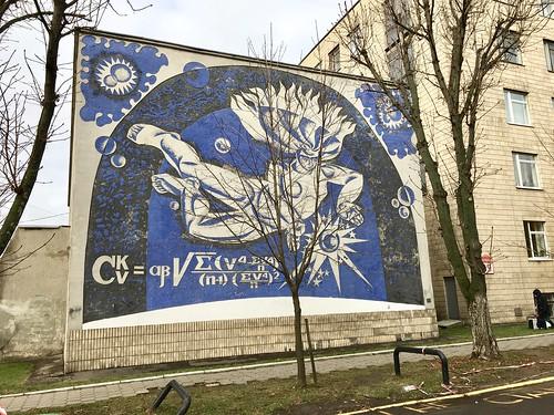 Science Wall in Minsk
