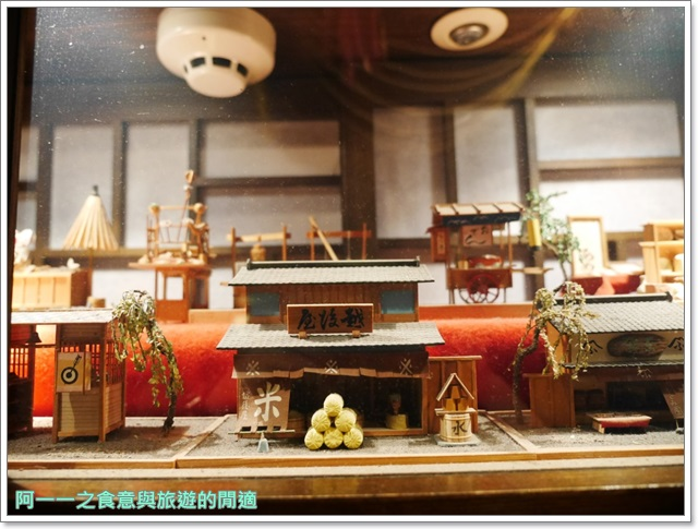 大阪梅田美食きじ木地大阪燒瀧見小路梅天藍天大廈image023