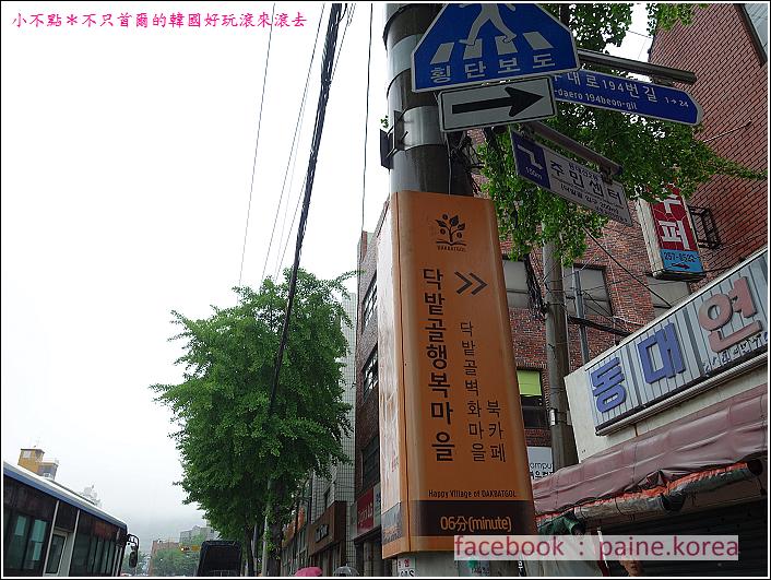 釜山楮田壁畫村 (1).JPG