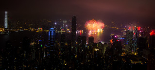 2017 New Year in Hong Kong
