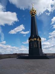 Бородинского музея, Московская область