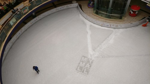 Skating rink in My Mall, Limassol