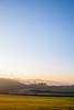 lemon landscape (sviet73) Tags: france morvan hiver paysage nature brume champs
