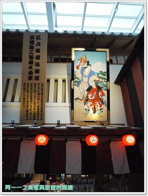 日本東京羽田機場江戶小路日航jal飛機餐伴手禮購物免稅店image014