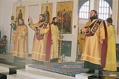 082. Consecration of the Dormition Cathedral. September 8, 2000 / Освящение Успенского собора. 8 сентября 2000 г