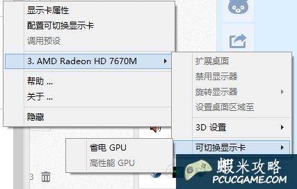 俠盜獵車手5(GTA5) PC版常見安裝運行問題解決方法匯總 卡頓、閃退、無限載入、停止工作解決方法