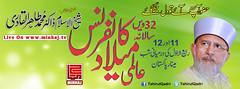 Facebook Cover International Milad Conference Lahore 2015 (Muhammad Tayyab Raza) Tags: dr international cover conference lahore milad muhammad facebook pbuh miladunnabi shaykhulislam tahirulqadris
