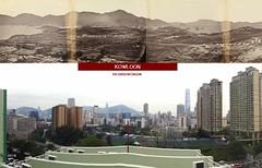 1860年和2014年的九龍南部 Kowloon in 1860 and 2014 (richardwonghkbook4) Tags: hongkong kowloon kingspark tsimshatsui yaumatei gunclubhill dangerflaghill heritage collectivememories historicalbuilding