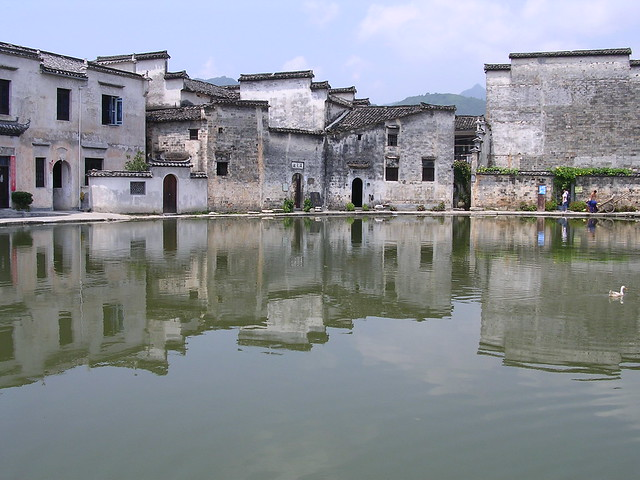 Hongchun Village by iEPSILON