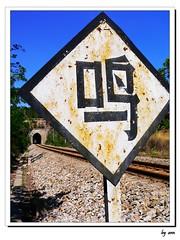 railway (swallowtail) Tags: railway china beijing changping word chinese  guesswherebj