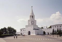 In Kazan