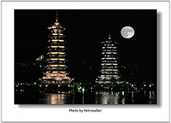, Guilin, China (hk_traveller) Tags: china trip travel vacation moon color tower canon photo asia flickr guilin traveller explore turbo g1   canong1  top500   turbophoto