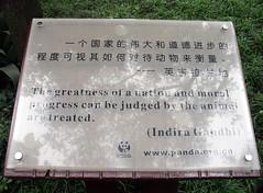 Indira Gandhi Plaque