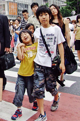 brotherly love (glowingstar) Tags: friends japan nice brothers shibuya pals    wholesome