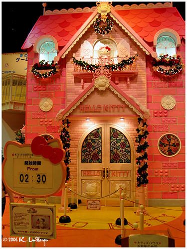 Hello Kitty's House inside Sanrio Puroland. Winter 2005, Japan