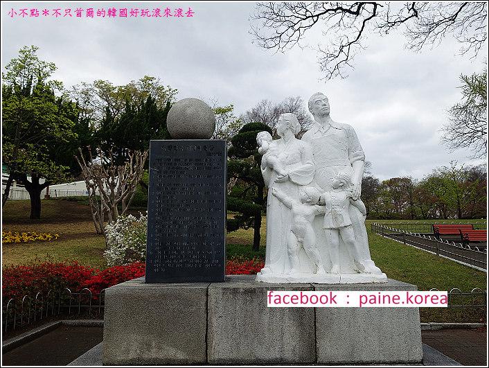 大邱達城公園 (24).JPG