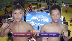 ศึกมวยไทยลุมพินีเกริกไกร ล่าสุด 2/3 25 ตุลาคม 2558 ย้อนหลัง Muaythai HD