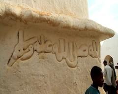 Mausoleo de Sheikh Hussein