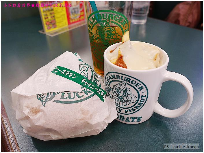 函館小丑漢堡 (27).JPG