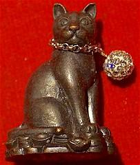 น้องแมวเรียกทรัพย์ หลวงปู่คำบุ คุตตจิตโต วัดกุดชมภู อุบลราชธานี รุ่น อายุวัฒนะ 90  1