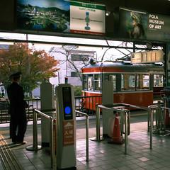Gora (ubic from tokyo) Tags: japan 35mm sony gora  sonnar carlzeiss  rx1 sonydscrx1 kanagawaprefcture