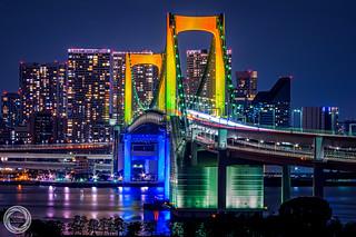 Rainbow in Midnight, Tokyo Daiba
