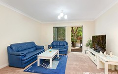1/44-48 Lane Street, Wentworthville NSW