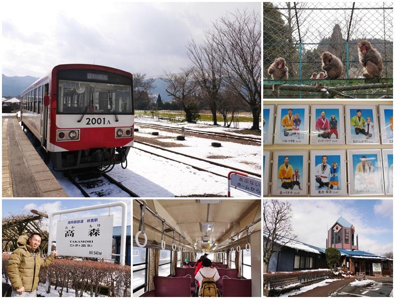 南阿蘇鐵道.阿蘇猿劇場.日本九州旅遊page