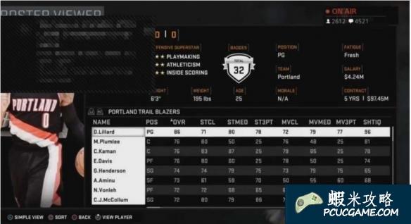 NBA 2K16 現役、經典球隊的球員能力值數據